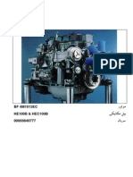 HEPCO Engine BF 4M1013EC(HE100 & HEC100 00000849777)