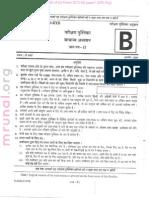 UPSC_CSAT_2015_GS2.pdf