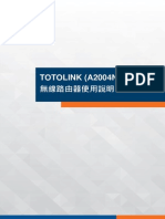 Totolink Router Chi 20150416