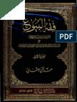 Fiqh_ul_Buyu VOL_2