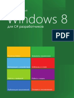 Windows 8 for C# developers