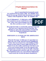 The Life Of Prophet Muhammed Before His Mission