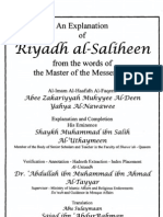 Riyad - Us - Saliheen  [ A Book on Islamic Etiquette ]