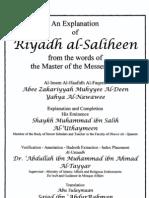 Riyad - Us - Saliheen  [ A Book on Islamic Etiquette ]