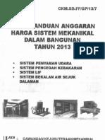 JKR Handbook