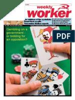 Weekly Worker 1056 April 30 2015