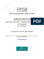 The Fundamentals of the Sunnah