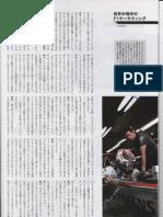 安川さんF1marketing