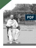 KavuriKodandaRamayya Biography