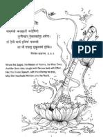 Speak Sanskrit the Easy Way