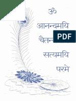 Surabharathi
