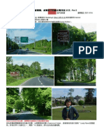 Journey in Ireland & UK - Part 3