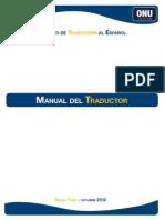 Manual del Traductor de La ONU, octubre 2012