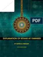Explanation of Kitaab at-Tawheed Moosaa Richardson