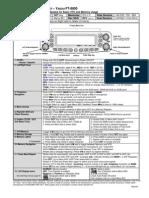 Yaesu FT-8800 Summary Sheet