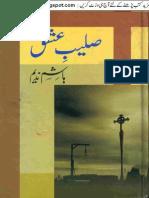 Saleeb e Ishq (Iqbalkalmati.blogspot.com)