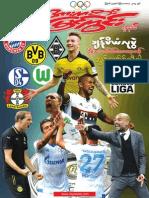 SportsView(vol-4,no-34)+