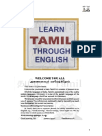 tamil learning