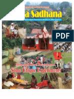 Sewa Sadhana 2009 Eng