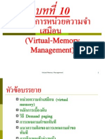 Ch10 Virtual Memory Management
