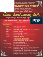 Yuva Mel Gadya Khel - ICYM Kuntlnagar - Sept 6th - Invitation