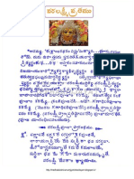 Varalakshmi Vratha Vidhanam -Telugu