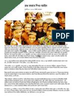 শিশু নির্যাতন প্রতিরোধ করবে শিশু আইন