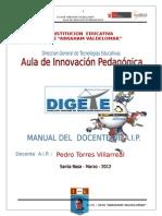 Plan de Trabajo Aula de Innovacion Pedagogica 2 012