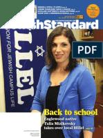 Jewish Standard, August 28, 2015