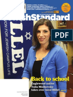Jewish Standard with About Our Children supplement, August 28, 2015