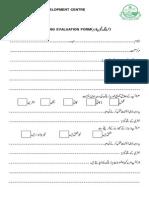 Training Evaluation Form DHDC Khushab