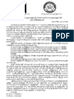 FTUB and FTUK Joint Press Release on Forced Labour in Burmese Version
