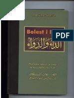 Bolest i Lijek-Ibn Qayyim