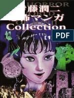 Junji Ito Collection #1