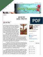 ओशो गंगा_ Osho Ganga_ जूदास और जीसस