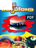 Non Veg Vantalu In Telugu Pdf