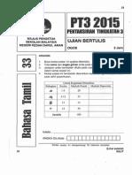 2015 PPT3 Kedah BT w Ans