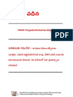 Telugu Boothu Kathala 1