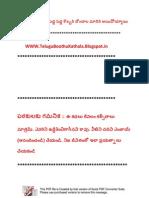 Telugu Boothu Kathala 24 (6)