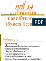 Ch14 System Security