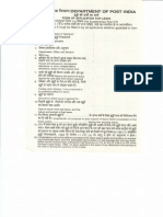 DOP Application for Leave(S.R.-1)