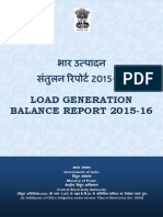 CEA India load generation balance report 2015 - 2016