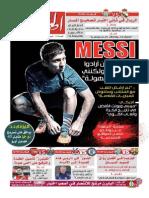 3263.pdf