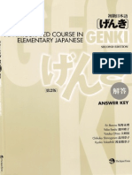 Genki - An Integrated Course in Elementary Japanese Answer Key [Second Edition] (2011, E. Banno, Y. Ikeda, Y. Ohno, C. Shinagawa, K. Tokashiki)