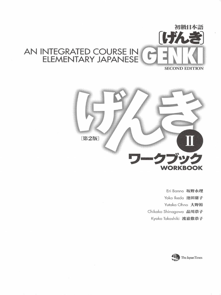genki an integrated course in elementary japanese workbook ii second edition 2011 with pdf bookmarks