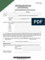Surat Akuan Kebenaran Waris PPDPU TERKINI JUN 2014