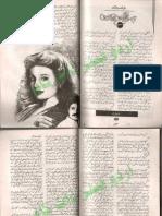 Hum Khwab Kion Daikhain by Farhat Ishtiaq-urduinpage.com