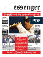 The Messenger Daily Newspaper 30,August,2015.pdf