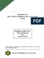 Sukatan Pelajaran Bahasa Malaysia STPM