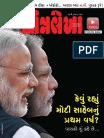 Chitralekha - Gujarati 25 May 2015 issue